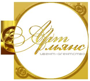 logo-Art-Alyans