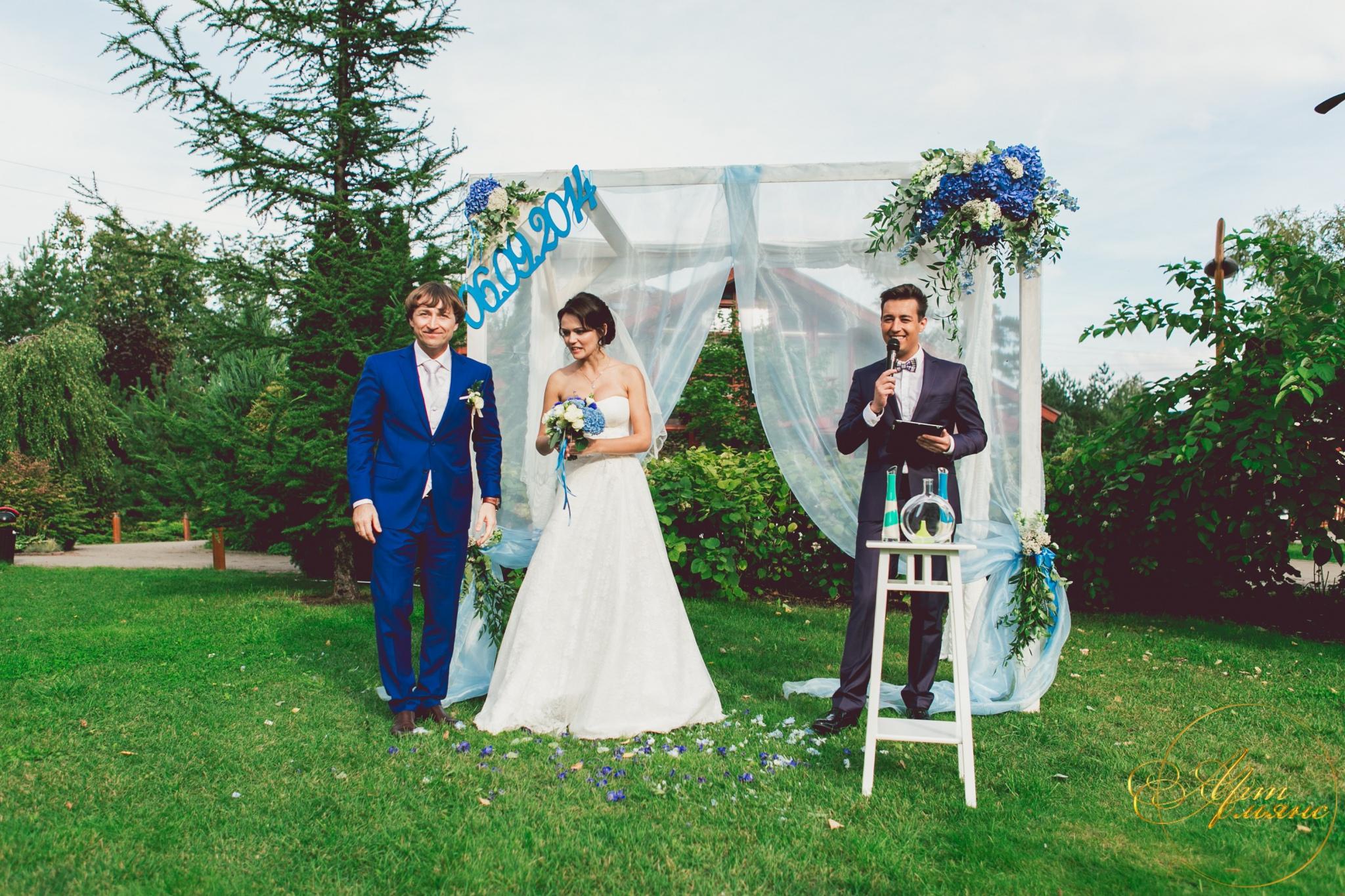 роль ведущего на свадьбу